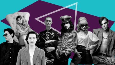 Queer Russian musicians